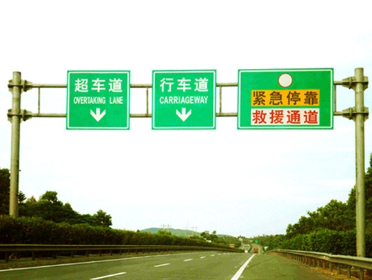 龙门架道路标志牌