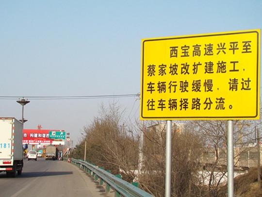 高速公路双立柱标志牌